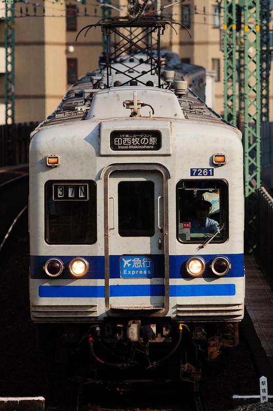 1637N 7268 Express Inzai-Makinohara