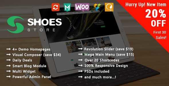 Shoes Store WordPress Theme free download
