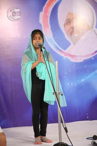 Devotional song by Sampriti from Delhi