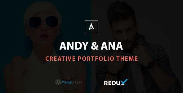 Andy & Ana WordPress Theme free download
