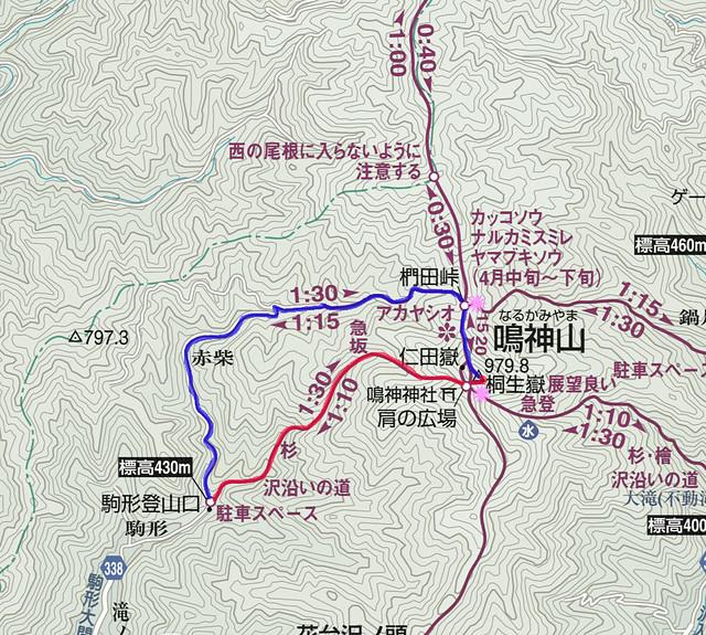 鳴神山地図