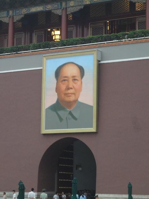 Porte de la Paix Céleste à Beijing