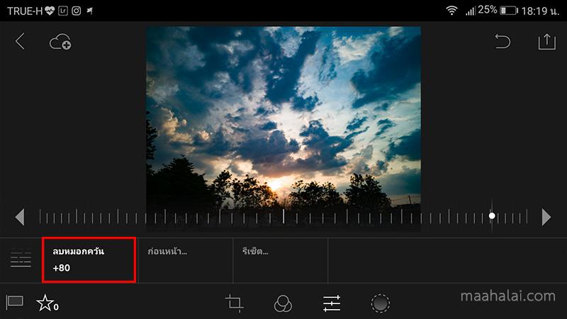 Huawei P10 RAW