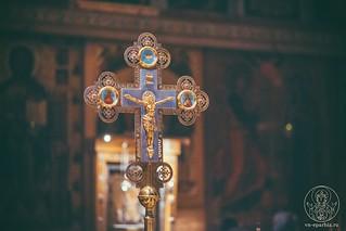 Софийский собор 455
