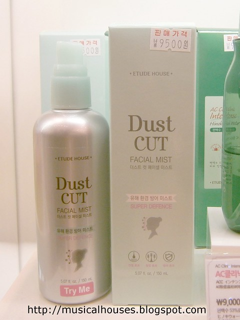Etude House flagship store Dust cut Facial Mist