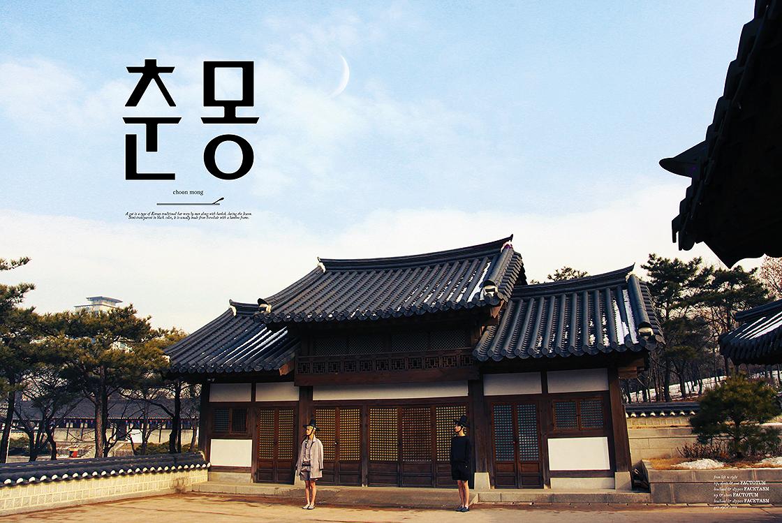 choonmong 2