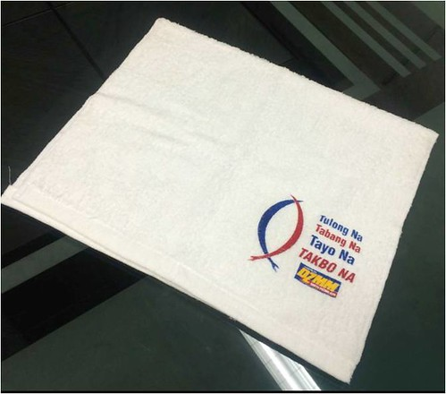 DZMM Run towel