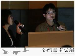 候鳥遷徙國際交流研討會-06