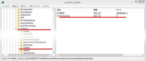 キーボードサイズ変更-04