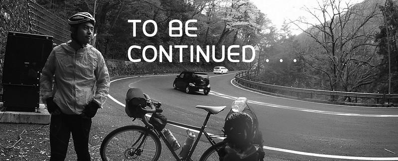 xlrider-cycling-japan-009