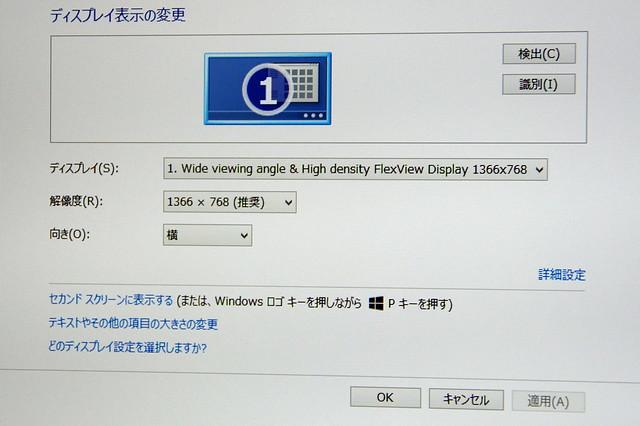 ThinkPad X240s_022