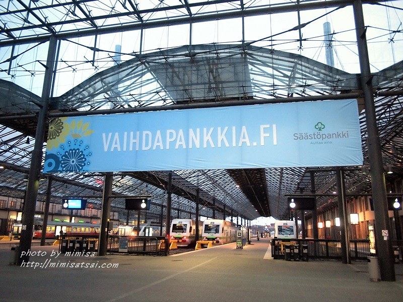 北歐 旅行 景點 赫爾辛基 中央火車站 (7)