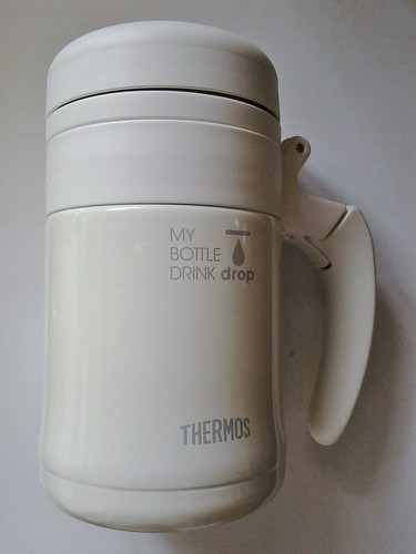 THERMOS MY BOTTLE DRINK drop_開封後すぐ