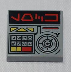 REVIEW LEGO 76021 Marvel Gardiens de la Galaxie - Le sauvetage du vaisseau Milano