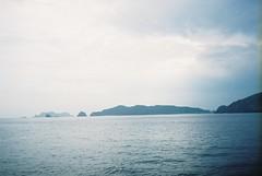 Kerama Islands