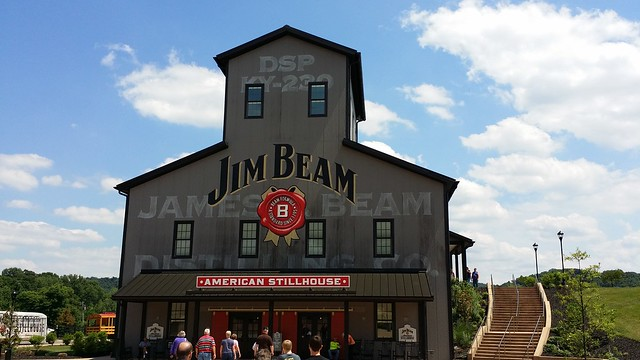 Jim Beam Distillery, Kentucky