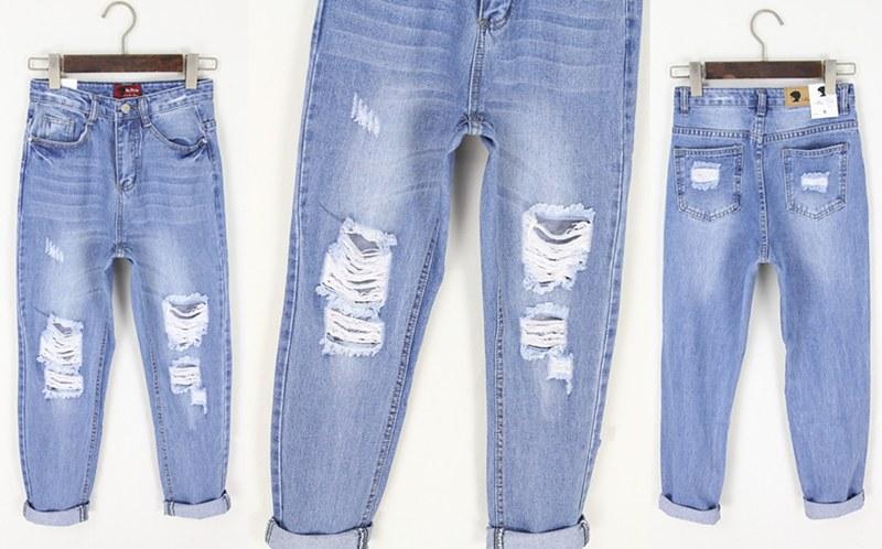 B1 Boyfriend jeans