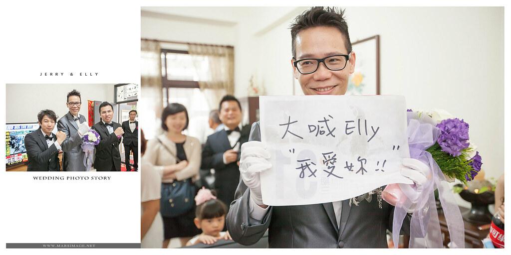 婚攝 金典酒店 台中婚攝 推薦婚攝 mars-020