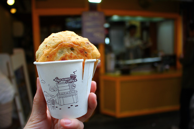 Vegetable pancake in paper cup