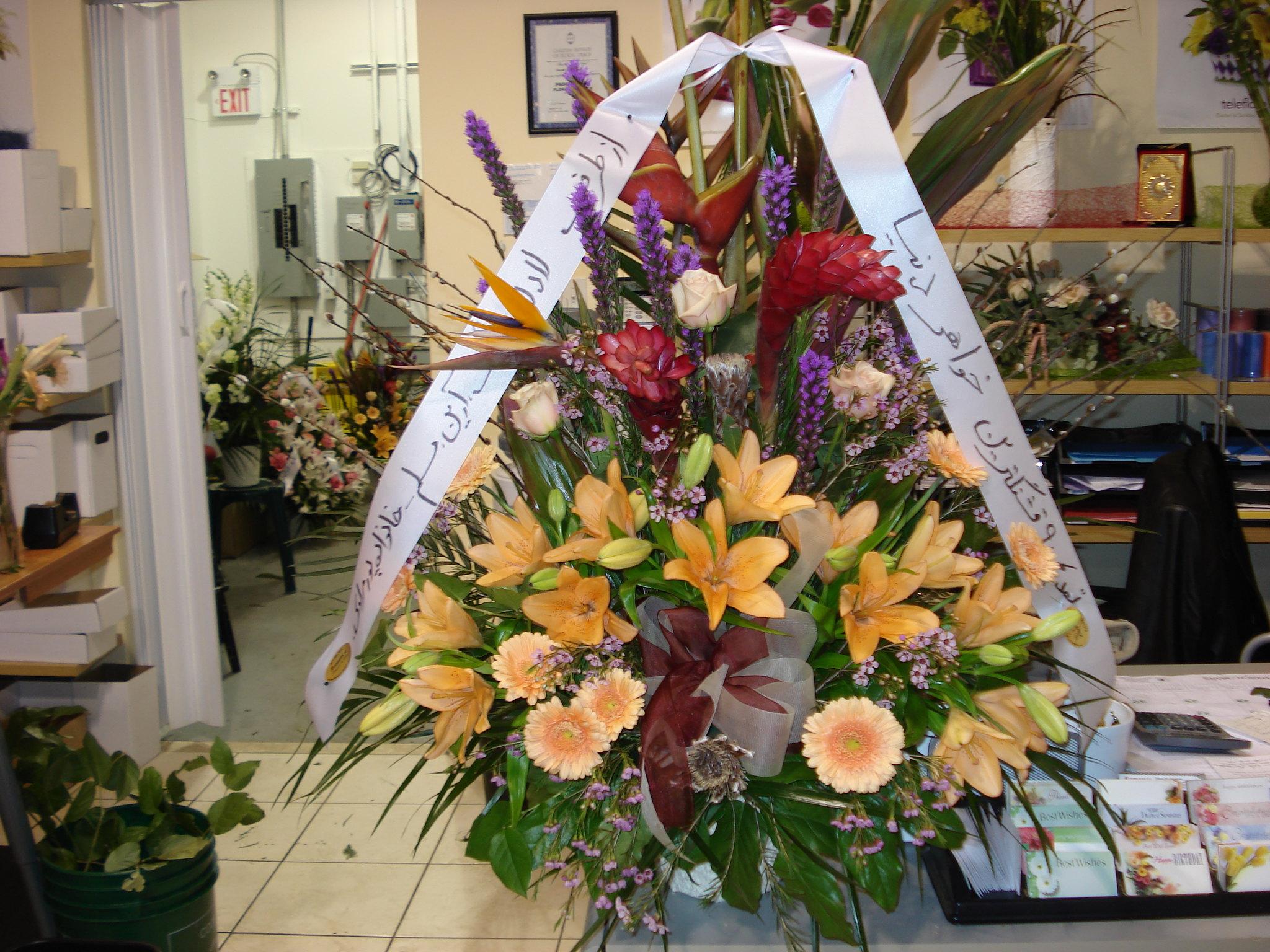 Farah Florist F-FB-15.   $180-220