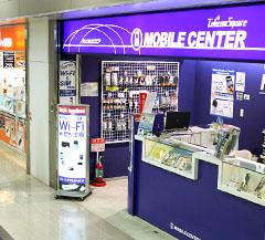 31成田機場第二航廈B1樓 Telecom Square Mobile Center