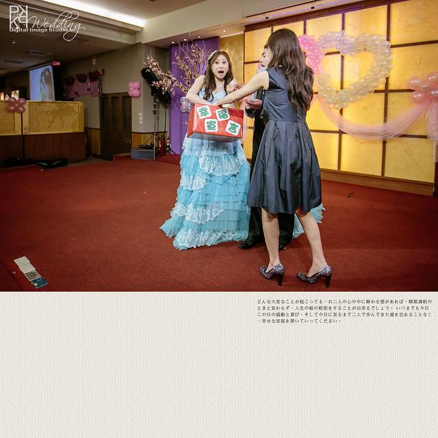 20140525PO-096
