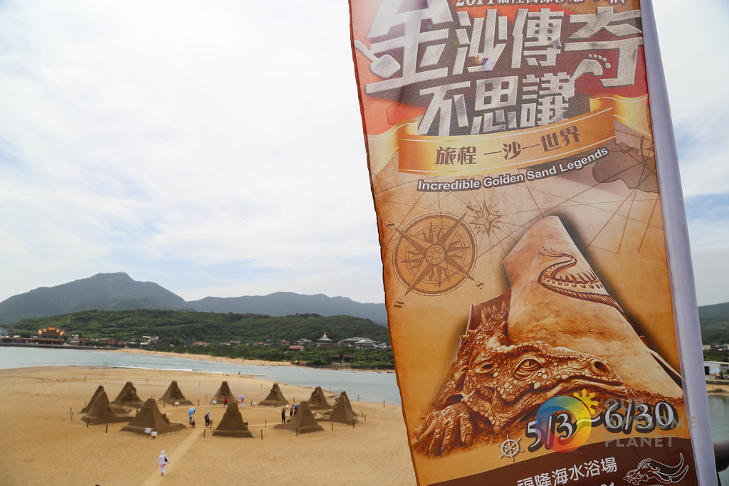 Sand Sculpture Art Festival-138.jpg
