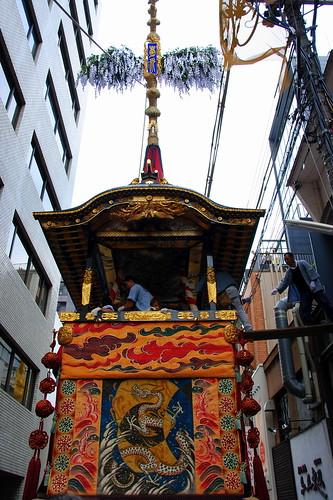 Kyoto Day Five 160r