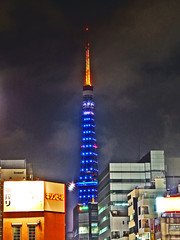 Tokyo tower, Special ligth up for Team Japan of world cup.