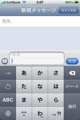 日本語キーボード縦