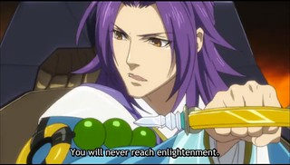 Nobunaga the Fool Episode 18 Image 6