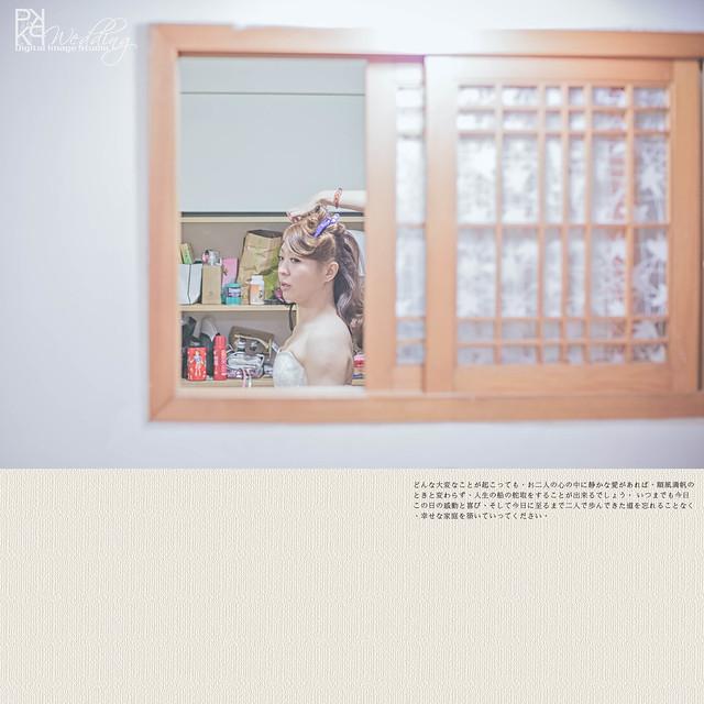 20140519PO-008