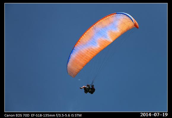 20140719_Fly