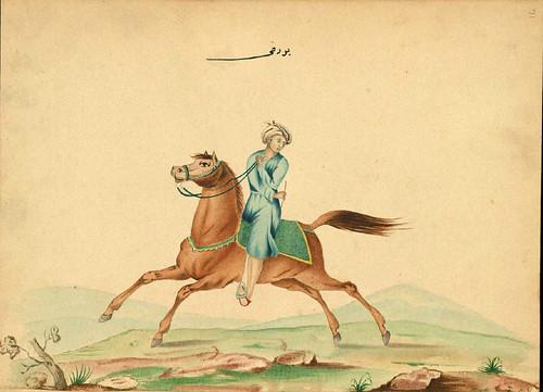 012- Entrenamiento de un caballo- Walters manuscrito W.661- fol 70 a-The Art Walters Museum