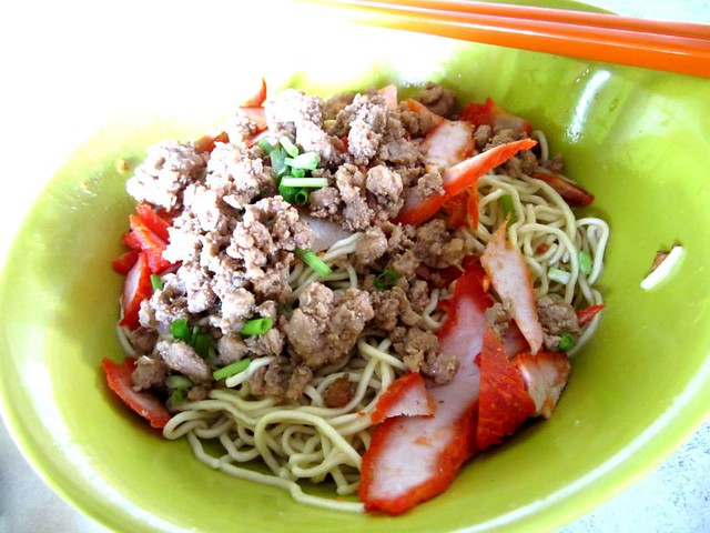 Green Road kolo mee, special