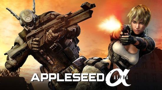 AppleseedBlog