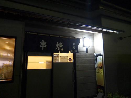 s-DSCF5010