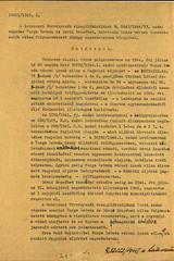 VI/9.c. Hamis papírok kiállítása zsidók számára 7.5_026