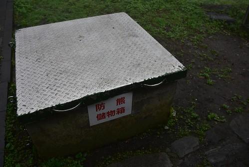 瓦拉米步道-瓦拉米山屋-防熊儲物箱