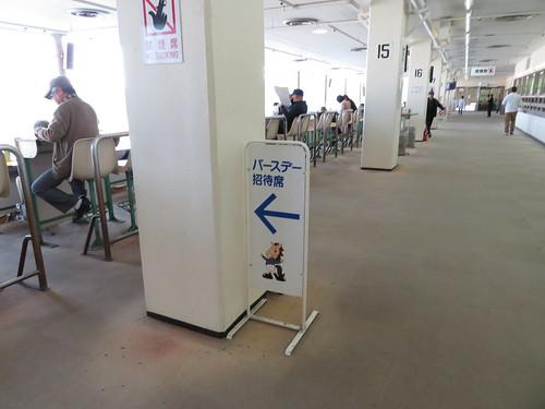 佐賀競馬場のバースデー招待席