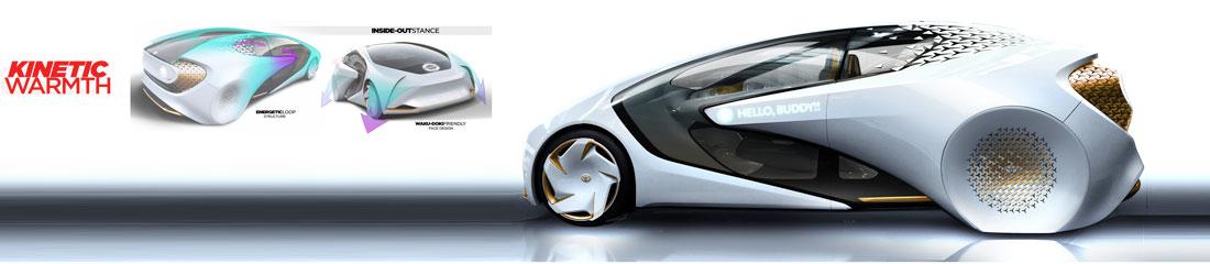2017030204_Toyota_Concept_i