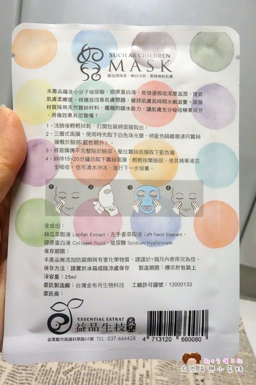 如兒 益品生技 (27).JPG