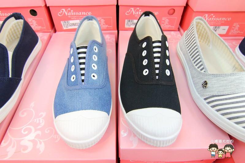 女鞋特賣愷 012