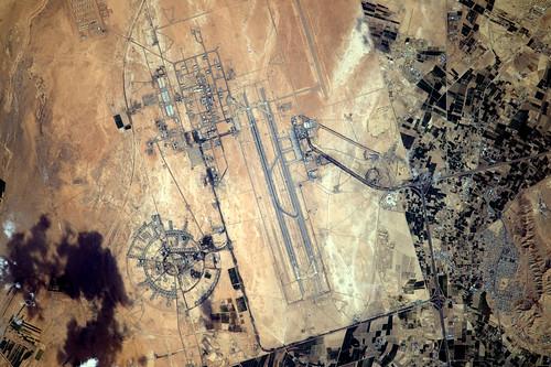 Ispahan airport