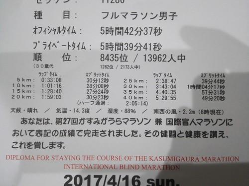 IMG_20170416_181151