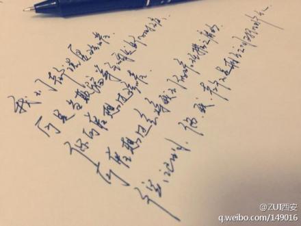 给你秀秀我写的字