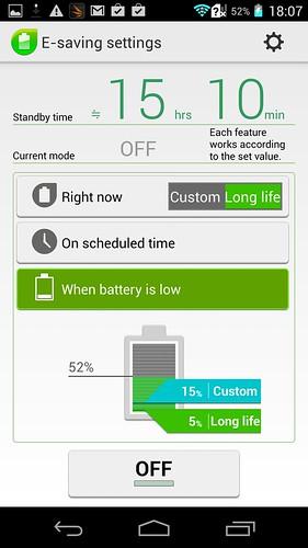 ตัวปรับตั้งการประหยัดพลังงานของ i-mobile IQX Ken