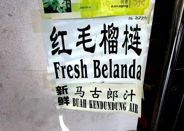 Kong MaMa fresh Belanda