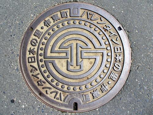 Sakuto Okayama, manhole cover (岡山県作東町のマンホール)
