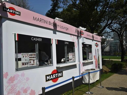 Roppongi Sakura Lounge